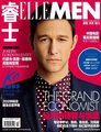 Joe in ElleMen - joseph-gordon-levitt photo