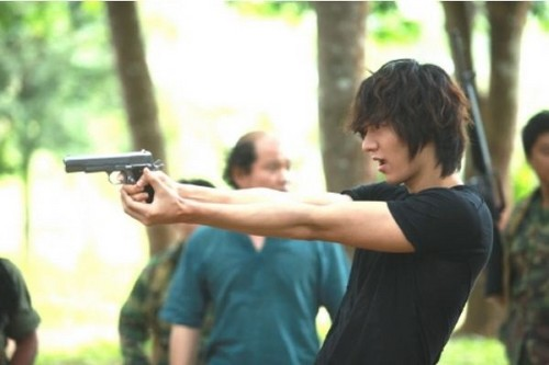 Lee Minho in City Hunter