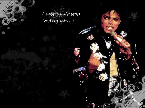 Michael Jackson wallpaper possibly with a concert entitled Michael Jackson ♥♥