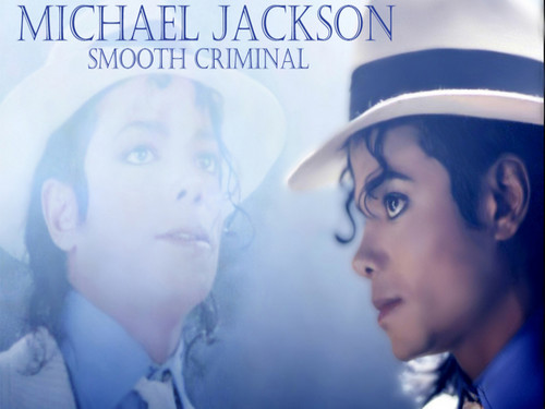 Michael Jackson wallpaper possibly with a business suit titled Michael Jackson ♥♥