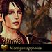 Morrigan