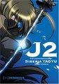 Ninja Girl 15 - Freesia Yagyu (Jube-Chan)