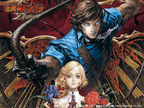 Official Dracula X Chronicles 壁纸