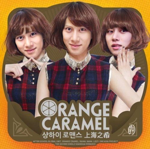 Suju Caramel