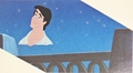 Walt 디즈니 Production Cels - Prince Eric