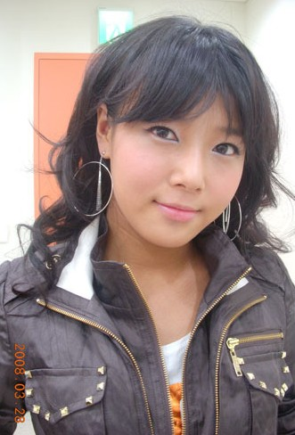 Yubin