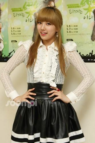DARA 2NE1 fondo de pantalla possibly with a gathered falda titled bae suzy miss A