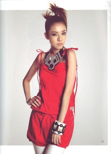 DARA 2NE1 Hintergrund probably containing a playsuit, a cocktail dress, and a chemise called dara 2ne1 adidas 1911 x 2631