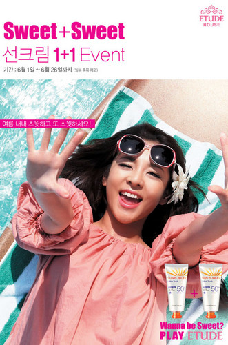 dara 2NE1 aloha style