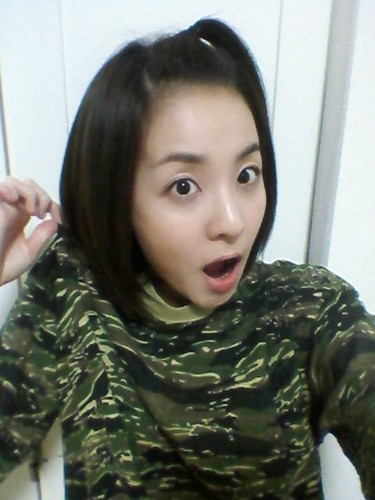 dara 2NE1 cute shock