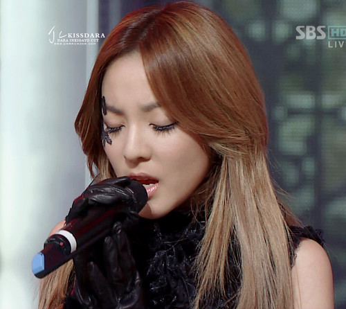 dara 2NE1 it hurts performance 1