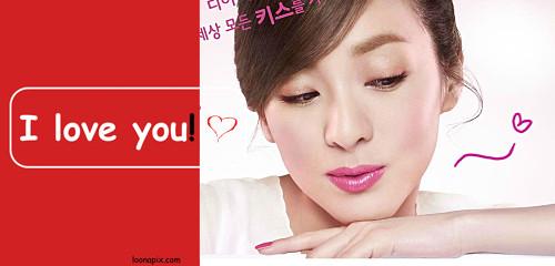 i 愛 あなた dara 2NE1