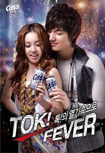 lee min ho in cass cf with dara 2NE1
