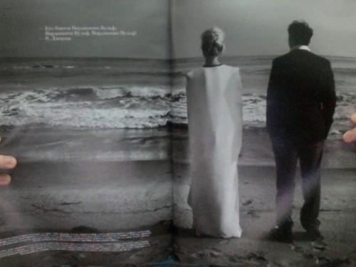 nterview Magazine (RU) - September 2012