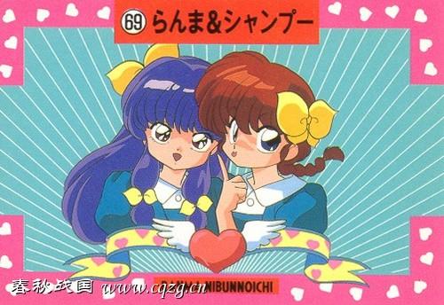 ranma chan and shampoo chan