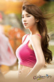 sexy suzy miss a carribean bay - dara-2ne1 photo