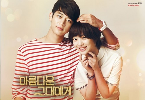 SHINee minho and sulli F(x)