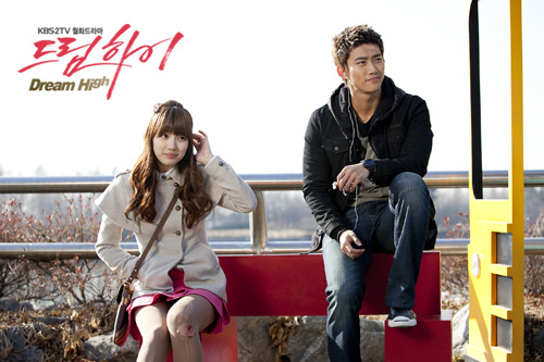 DARA 2NE1 wallpaper possibly containing a hip boot and a well dressed person entitled suzy miss a dream high foto
