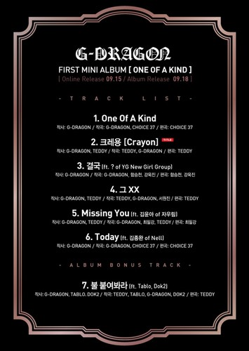 tracklist of 1st mini-album, 'One of a Kind'
