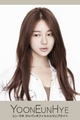 yoon eun hye japanese collection - yoon-eun-hye photo