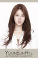 yoon eun hye japanese collection