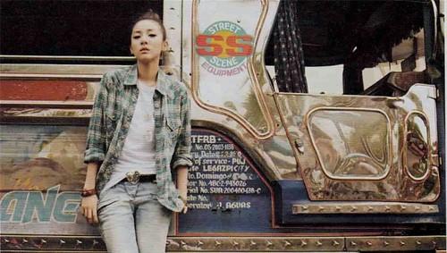 2NE1 scan foto essay book small 86