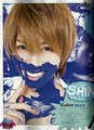Shin featured in SHOXX (Vol. 237 November 2012)