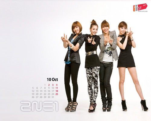 2NE1 11st wallpaper