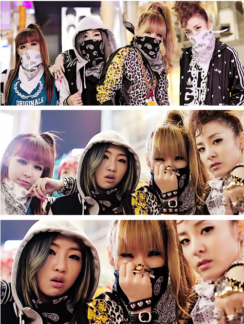 http://images6.fanpop.com/image/photos/32300000/2ne1-cl-2ne1-32331843-501-663.png