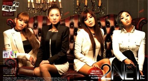 2NE1 magazine photoshoot