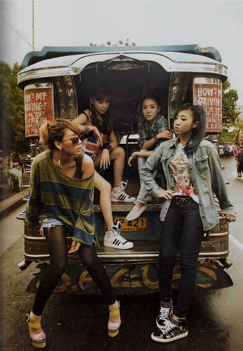 2NE1 scan foto essay book big 93