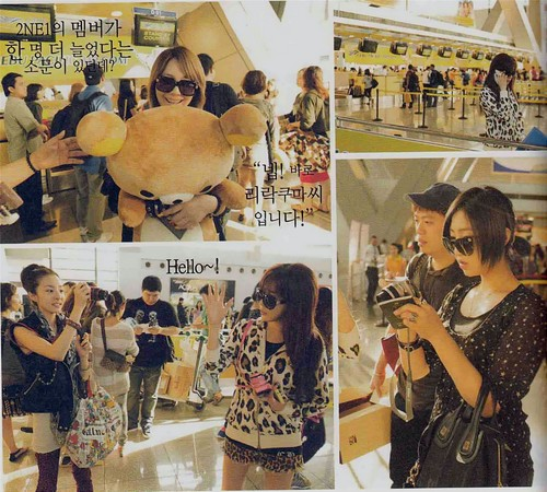 2NE1 scan foto essay book big 22