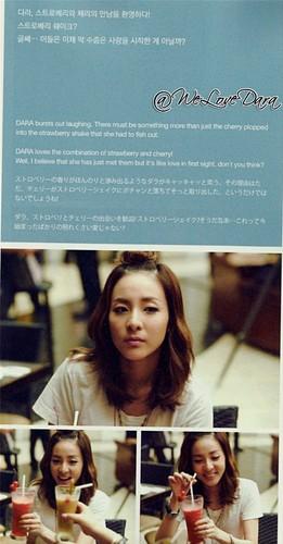 2NE1 scan foto essay book small 26