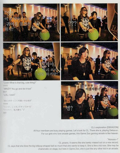 2NE1 scan foto essay book big 54