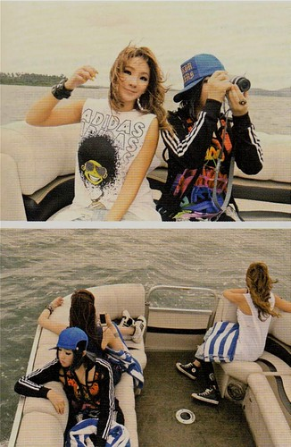 2NE1 scan foto essay book small 94