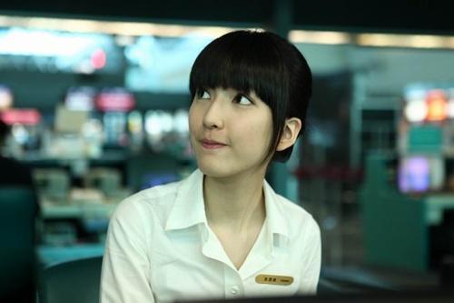 Andrea Chen (Maggie)