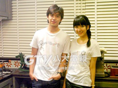 Bo Lin Chen & Andrea Chen