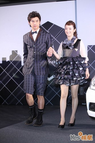 Bo Lin Chen & Ariel lin