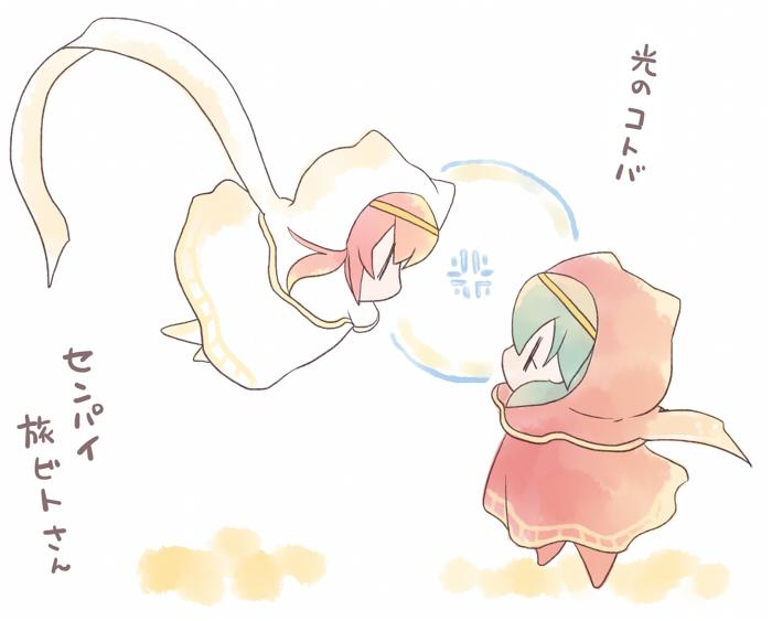 chibi Inazuma Eleven
