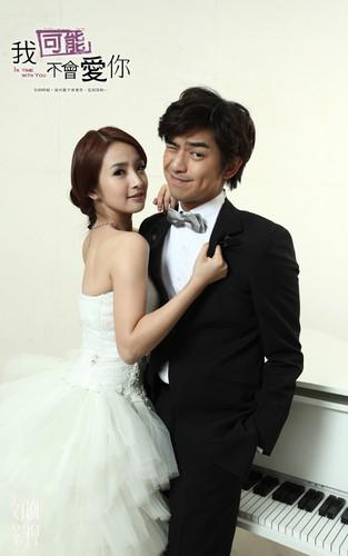 Da Ren & anda Qing