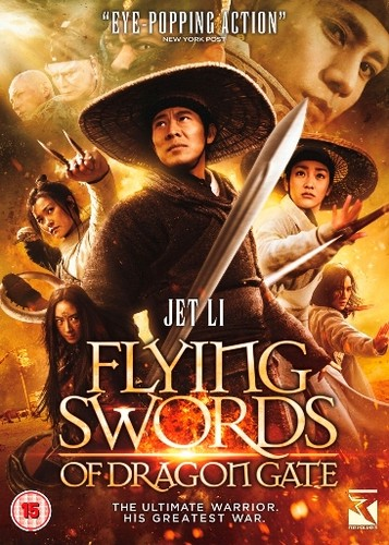 Flying Swords of Dragon's Gate