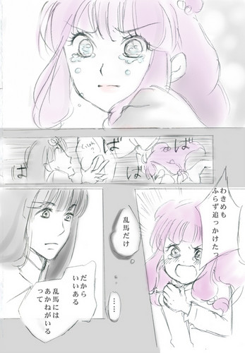 mousse, mousse de comforts a heartbroken Shampoo after Ranma tells her he wants to be with Akane.