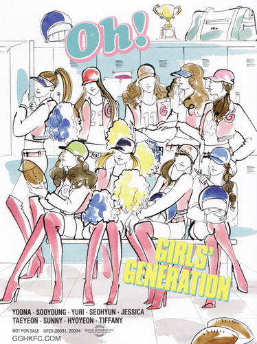 Oh! Japanese Video Collection Scans