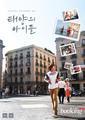 Onew, Taemin, Key in Barcelona