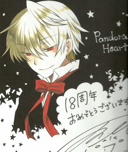 Pandora Hearts Pandora Hearts Photo 32397965 Fanpop