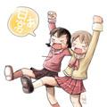 Tomo and Yuuko