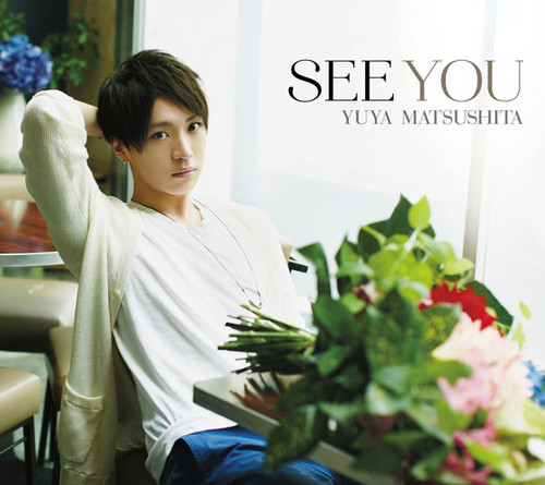 Yuya Matsushita's New Single「SEE YOU」[Limited Edition]