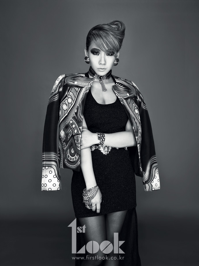 cl 2NE1 1st look mag