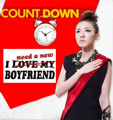 dara 2 एनई 1 countdown new boyfriend
