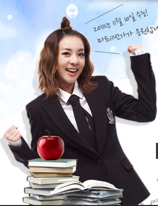 DARA 2NE1 wallpaper containing a business suit titled dara 2NE1 cute face